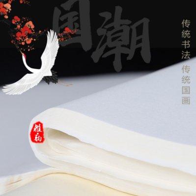 双鹿宣纸有效保护古法技艺,传播优秀传统文化精髓